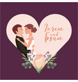 couple wedding day celebrating in heart flower vector image