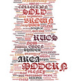 modern area rugs text background word cloud vector image vector image