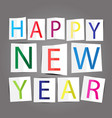 Happy new year text design
