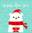 happy new year white polar bear cub face holding vector image vector image