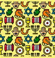 judaism seamless pattern vector image vector image