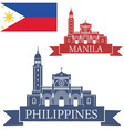 Philippines vector image vector image
