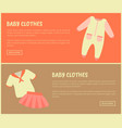 baby clothes set of sites vector image vector image