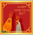 Happy new year 2017 card with rooster 2 vector image vector image