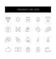 line icons set hanukkah pack vector image vector image