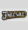 banner for final sale vector image vector image