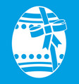 big easter egg icon white vector image vector image