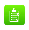 check list icon digital green vector image vector image