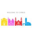 cyprus vector image vector image