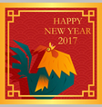 happy new year 2017 card with rooster 3 vector image