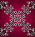 silver decorative element vector image vector image