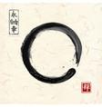 black enso zen circle on handmade rice paper vector image vector image
