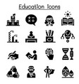 education learning icon set vector image