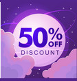 fifty percent discount numbers against the night vector image vector image