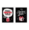 final christmas sale holiday discount gift box vector image vector image