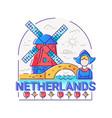 netherlands - modern line travel vector image vector image