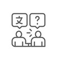 people speak foreign languages businessmen vector image vector image
