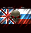 great britain russia conflict vector image
