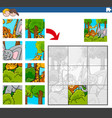 jigsaw puzzle game with comic wild animal