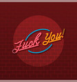 neon sign provoke text vector image vector image