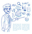 teacher at the blackboard and education doodle vector image vector image