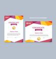 template certificate achievement vertical vector image