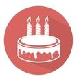 delicious cake birthday card vector image vector image