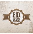 eid al-adha mubarak greeting emblem