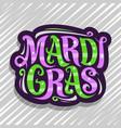logo for mardi gras vector image vector image