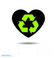 heart icon a symbol of love valentine day with vector image vector image