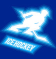 player with hockey-stick rides fast on skates vector image vector image