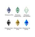 varieties logos cryptocurrency ethereum vector image vector image