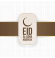 eid al-adha mubarak textile label