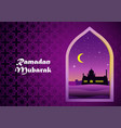 for month of ramadan vector image