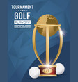 golf sport ball and trophy vector image vector image