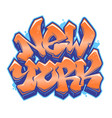 new york graffiti style lettering vector image vector image