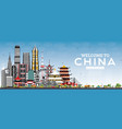 welcome to china skyline with gray buildings and vector image vector image