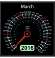 2016 year calendar speedometer car March vector image vector image