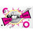 banner for sale modern hipster pop art open mouth vector image vector image