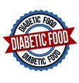 diabetic food label or sticker vector image