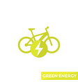 electric bicycle e-bike icon vector image vector image