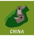 Great Wall of China flat design vector image