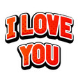 i love you red text in capitals vector image vector image