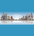 welcome to china skyline with gray buildings blue vector image vector image