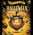 halloween party flyer with pumpkin on armor vector image vector image