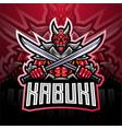 kabuki esport mascot logo design vector image vector image