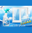 window cleaner advertising poster vector image vector image