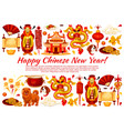 chinese new year symbols greeting card vector image vector image
