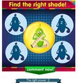 Find the right shade cucumber 2 vector image vector image