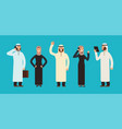 arabic businesswomen and businessmen group arab vector image